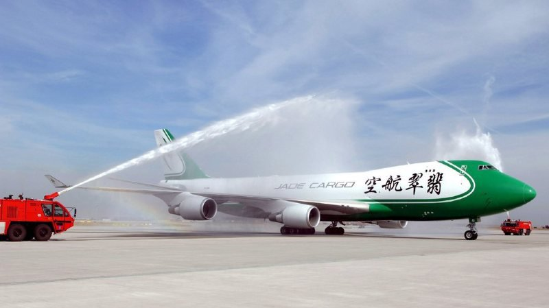 Vente de deux Boeing 747... sur internet en Chine