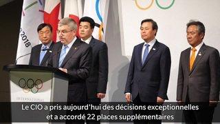 Corée du Nord et du Sud ensemble pour le défilé des JO