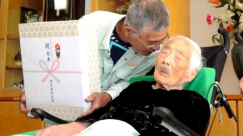 Japon: décès à 117 ans de la doyenne présumée de l'humanité