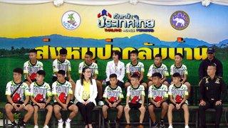 Thaïlande: les enfants restés coincés dans une grotte pendant plus de deux semaines racontent leur sauvetage